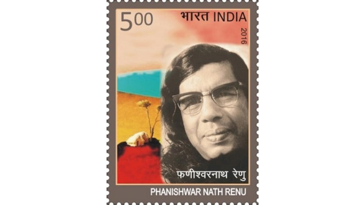 राष्ट्रवाद का पैमाना : फणीश्वरनाथ रेणु जो बेहिचक भारत माता के साथ नेपाल को भी अपनी माँ बोलता था।